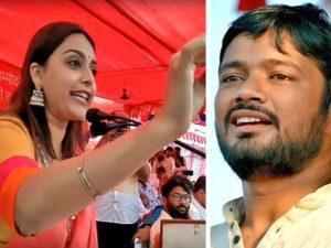 Swara campaigning for Kanhaiya Kumar