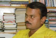 DN Murthy