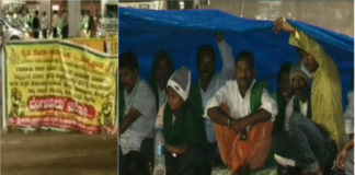 North Karnataka farmers protest