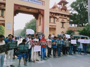 message of Solidarity from BHU