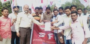 Student organisations in Raichur