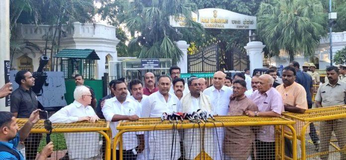 congress Karnataka