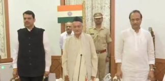 Maharashtra CM oath taking