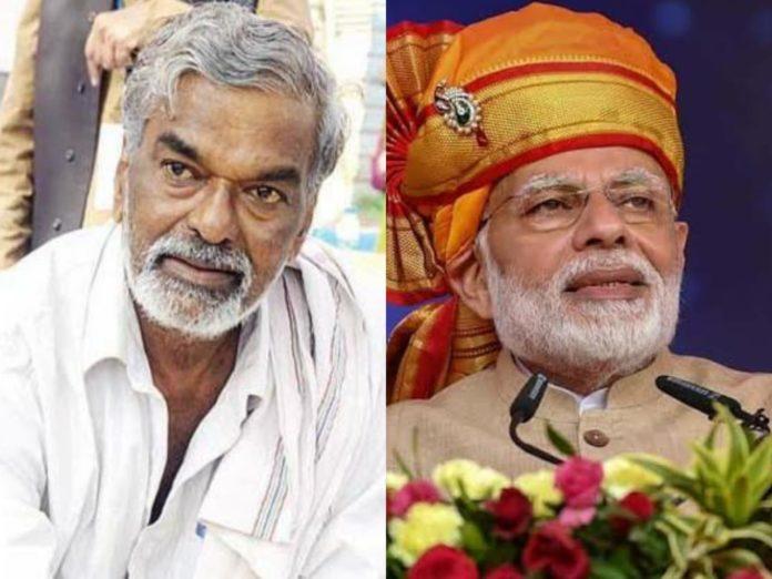 people have lost trust in Modi