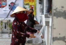 Rice ATM