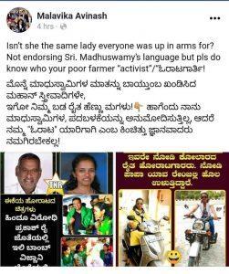 Social media post of actress Malvika