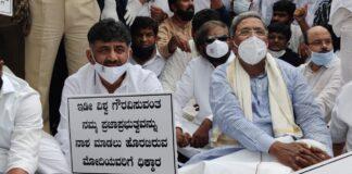Congress Protests at Rajbhavan