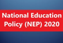 National Education Policy - 2020