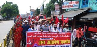 CPI(M) protests