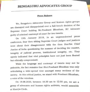bangalore lawyers protest press release