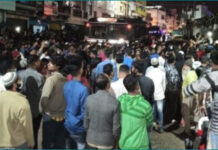 Violence Breaks Out in Bengaluru