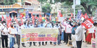 Save India Campaign - Tumakuru