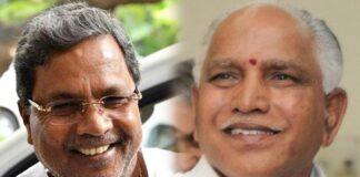 Yeddiyurappa and Siddaramaiah admitted in same hospital for Covid Care