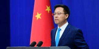 China U.S