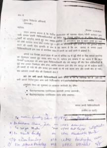 Benaras PHC CHC officers resignation