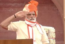 Modi's speech on independence day