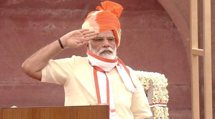 Modi's speech on independence day