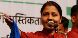 Jyoti Jagtap