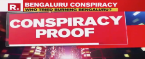 Bangalore violence described as conspiracy-media-communal