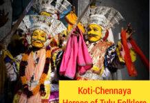 Koti Chennaya