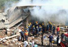 factory blast ahmedabad