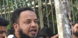 Khalid Saifi