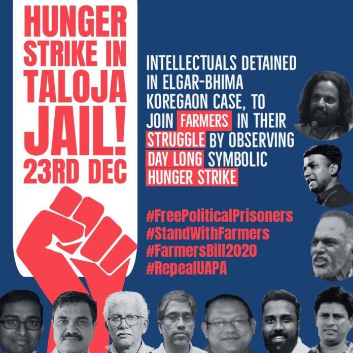 Activists of Taloja jail