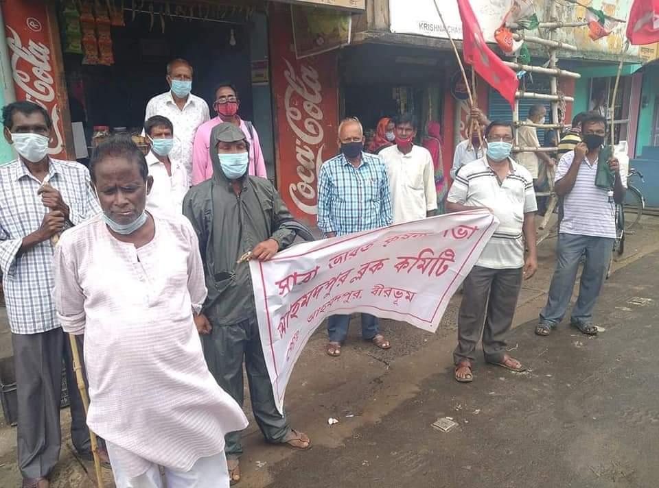 WB Farmers Protest