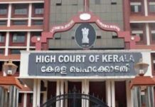 Kerala High Court Approves Govt. Regulation of Private Hospital Treatment