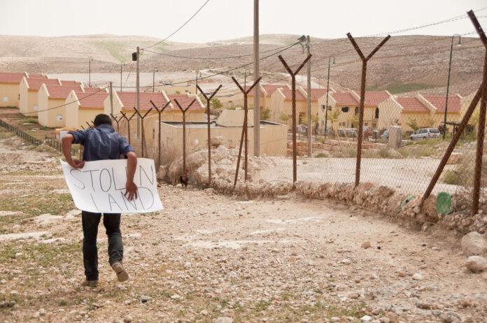 Israel occupation of Palestine