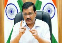 delhi government