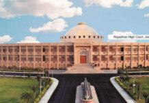 Journalists Rajasthan HC