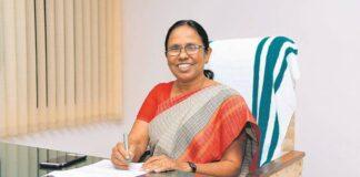 Shailaja Teacher Award