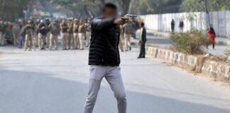 Jamia Shooter Denied Bail
