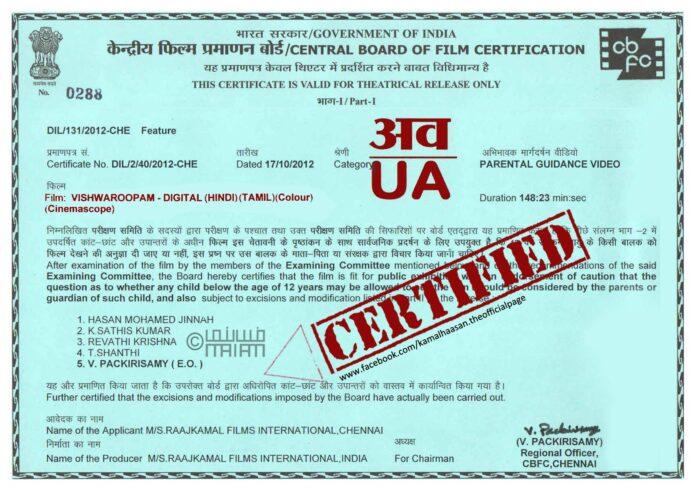 Film Censorship Certificate