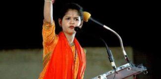 chaitra kundapura